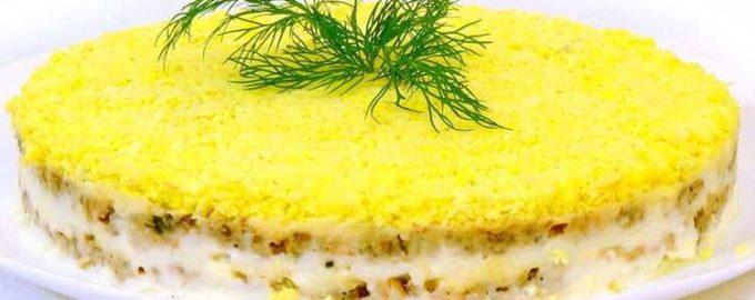 Салат слоеный «Мимоза