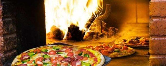 Пицца с цуккини
