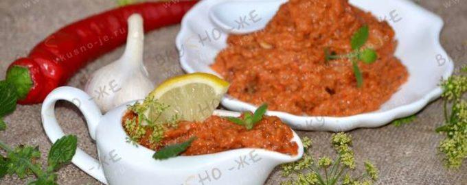 Грибной соус из шампиньонов — рецепт с фото